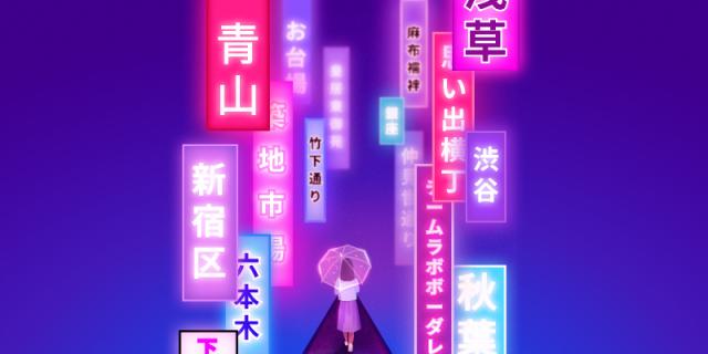 A Night In Tokyo