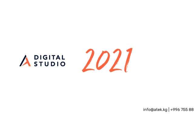 Digital studio figma presentation
