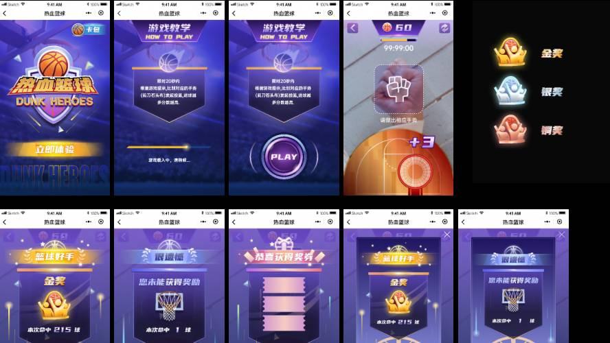 Dunk Heroes Game Ui Kit Figma Template