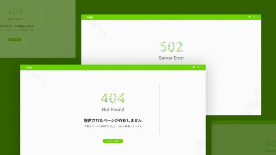 Figma 404 Page And 502 Page Template