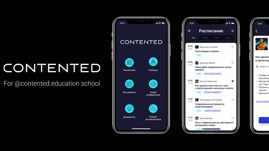 Figma Contented App Layout Template