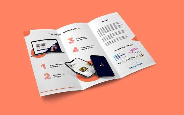 Figma design Tri-fold brochure