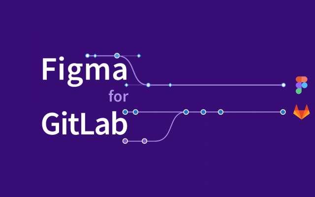 Figma for GitLab