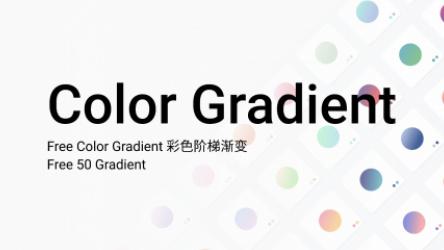 Figma Freebie 50+ Color Gradient Template