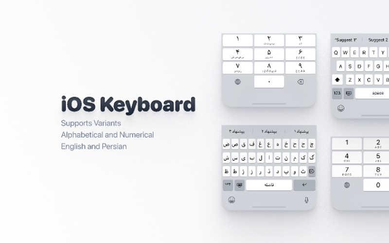 Figma freebie iOS Keyboard (English and Persian, Alphabetical and Numerical)