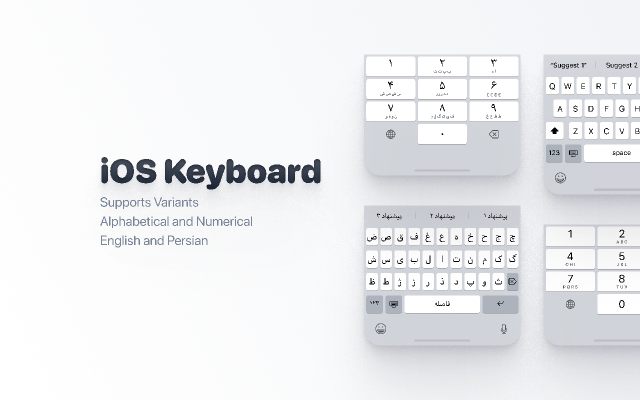 Figma freebie iOS Keyboard (English and Persian, Alphabetical and Numerical)