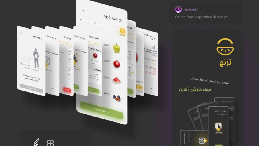 Figma Toranj - online Fruit store UI