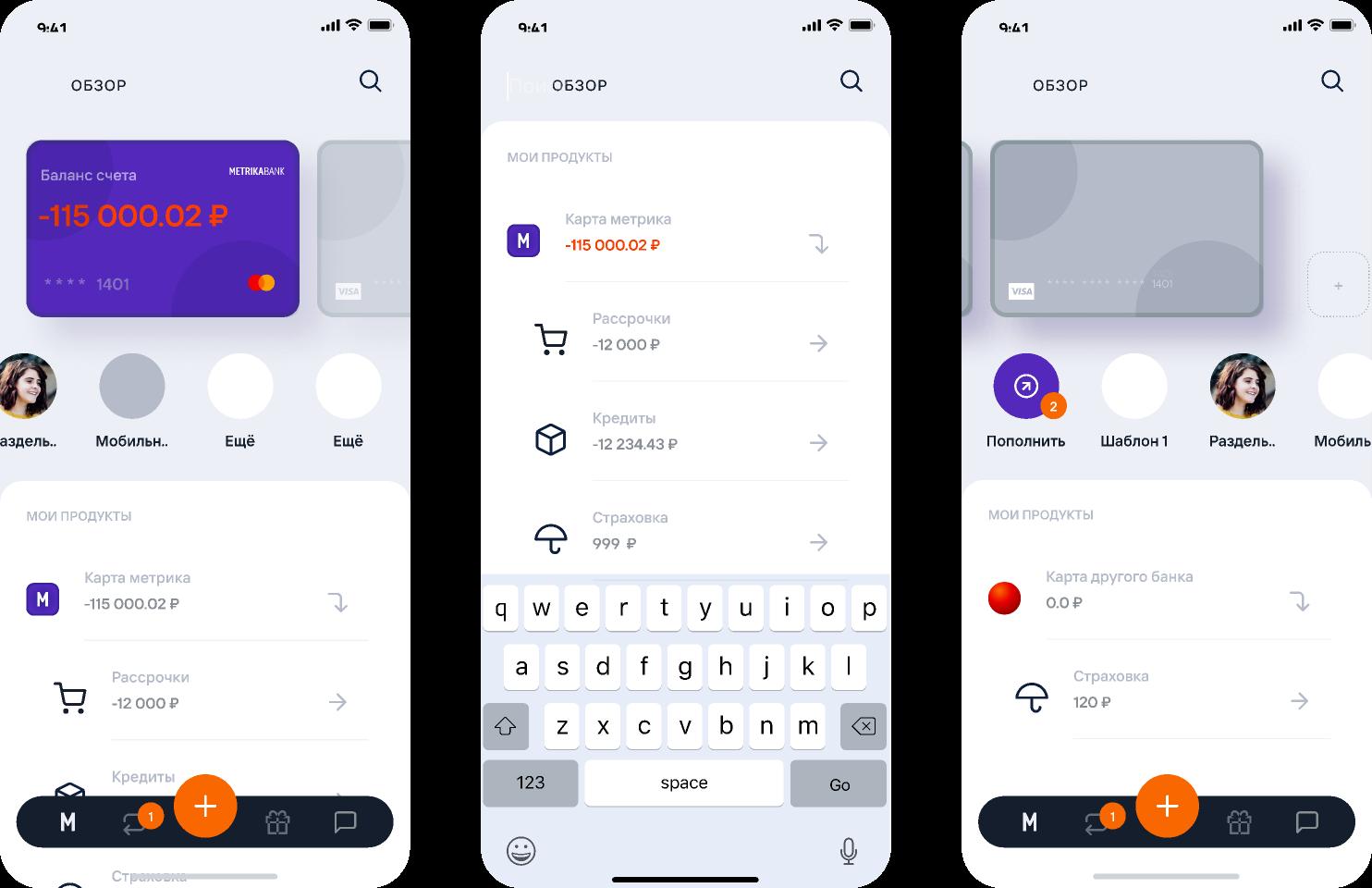 Financial app UI kit figma free