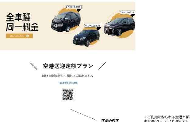 Homepage Figma Japan