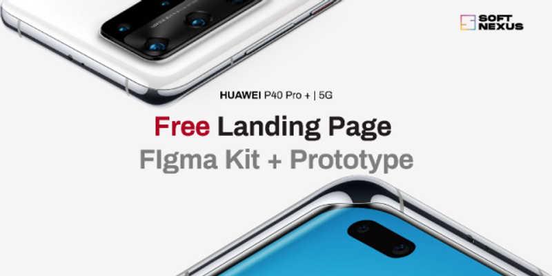 HUAWEI P40 Pro+ Landing Page