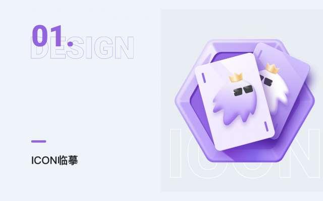 iconpractice Figma Icons