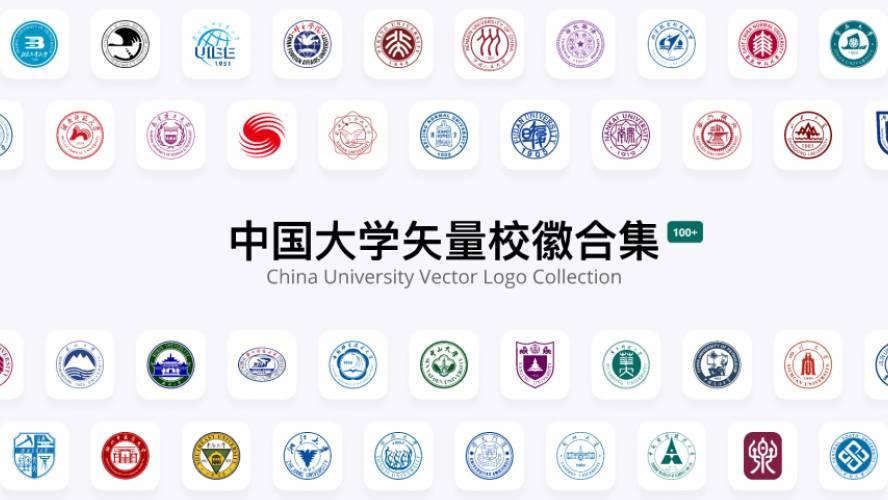 Logo Brand in China (Figma file)