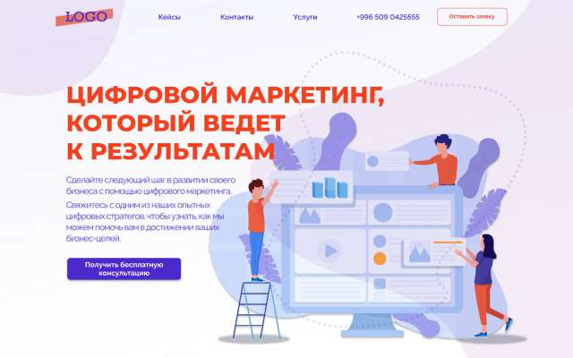 Marketing Agency Figma Landing Page