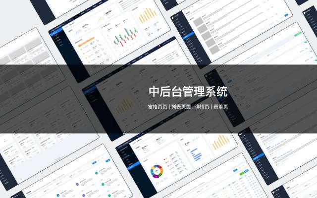 Modern dashboard UI design template figma