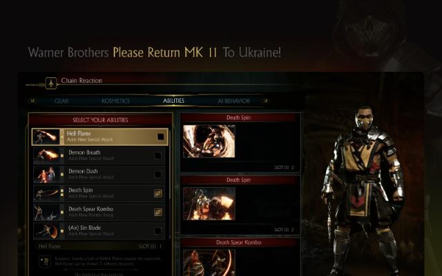 Mortal Kombat 11 UI Figma