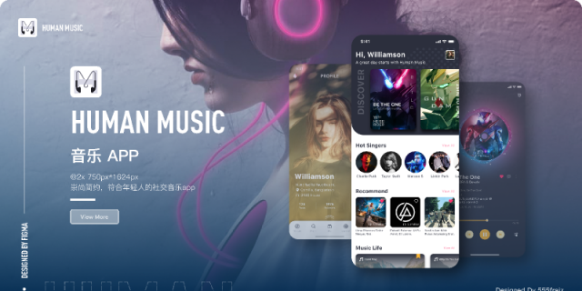 Music App Exercise figma free