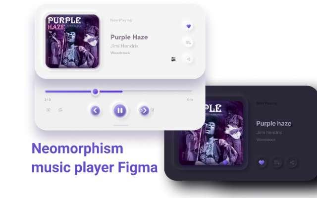 Neomorphism music player Figma