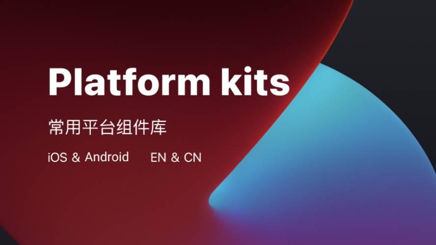 Platform kits figma free