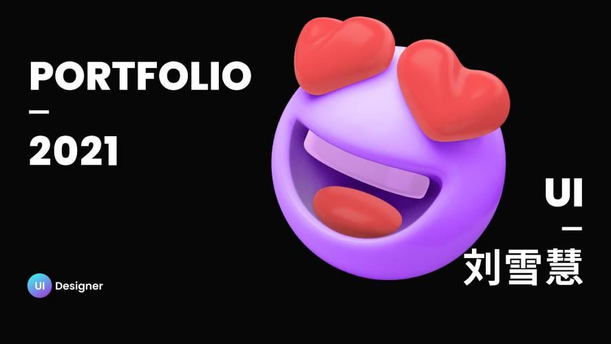 Portfolio 2021 Figma Template Free Download
