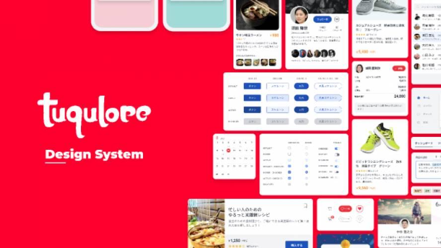 tuqulore Design System