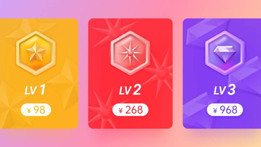 Vip icon Level Design Free