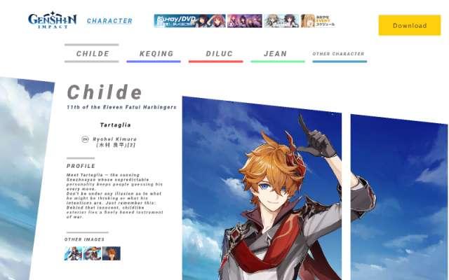 Website Genshin Figma