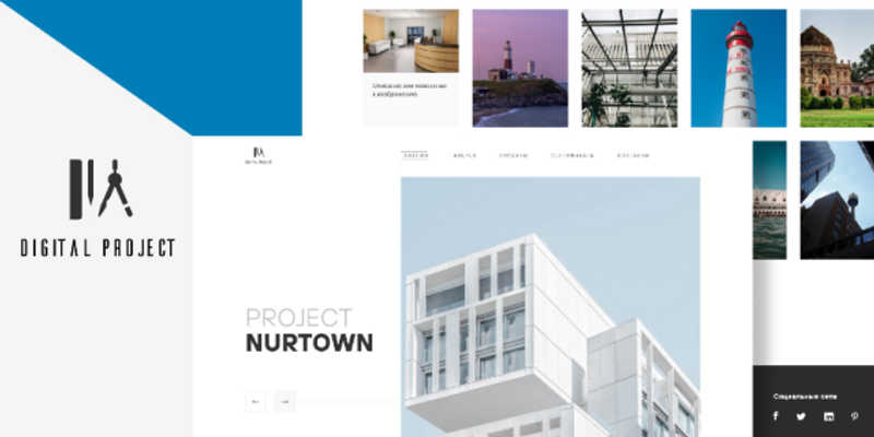 Website of architects figma