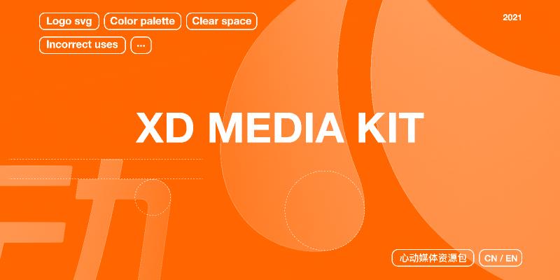 XD Media Kit Figma logo